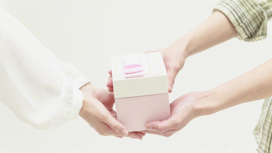 女性が喜ぶプレゼントは何?オススメプレゼント特集!【小物編】